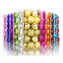 麥瑞 圣誕節裝飾品 桶裝圣誕球 亮光 亞光 粘粉 裝飾彩球6CM 8CM