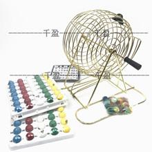 75球镀金摇奖机(9寸) 宾果游戏 彩票双色球大乐透年会摇奖机