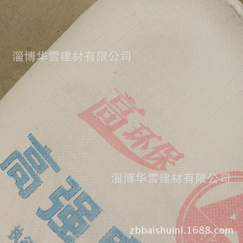 外墻保溫膩子粉 無甲醛膩子粉 墻面修補耐水膩子粉