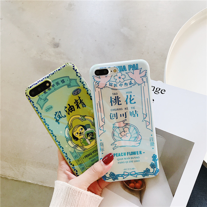 Literary art can not stop iphoneX disease cure creative tpu Apple phone shell Blu-ray imd protective cover