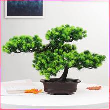 仿真假花盆栽摆件假树大迎客松塑料盆景仿真松树室内绿色?#21442;?#35013;饰