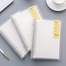 笔记本子A5文具可拆卸方格夹B5活页纸线圈错题网格本空白记事本
