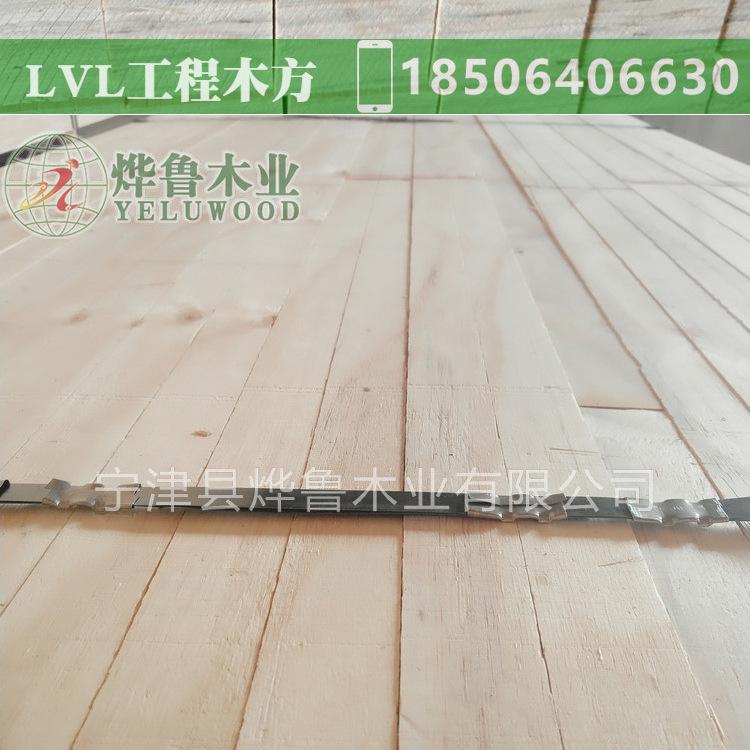 烨鲁木业建筑木方 松木建筑板重庆巴南区厂家批发