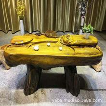 黃金樟根雕整體原木樹根茶桌金絲楠木根雕茶臺花梨木茶幾2組