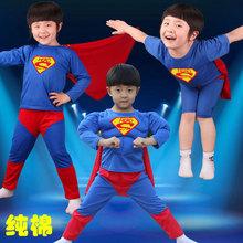 万圣节儿童超人肌肉服装六一节英雄COSPLAY动漫服装舞台表演服装