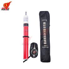 高压声光验电器10kv 电力施工维修伸缩式绝缘验电笔风车式批发