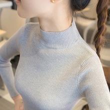 Mùa xuân và mùa thu mới mũ trùm đầu đa năng mỏng bó sát áo len nửa cổ áo len đáy áo sơ mi nữ dài tay đoạn ngắn Áo len bên trong