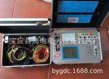 35KV高压开关动特性测试仪/10KV高压开关测试仪器