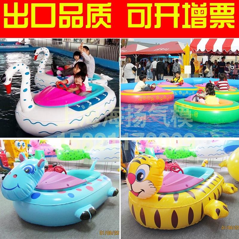 充氣水上碰碰船充氣卡通電瓶船親子雙人孩子水上電動游樂水池玩具