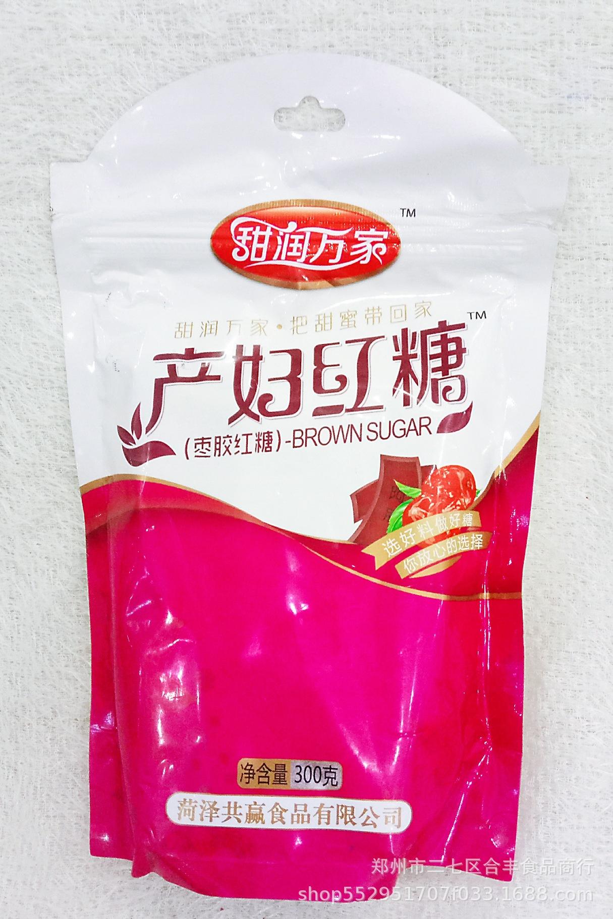 批发 甜润万家产妇红糖300g 还有女生益母/阿胶/大枣/姜汁红糖