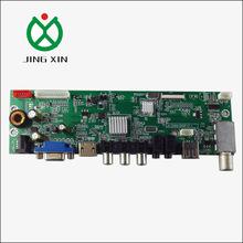 EDP电视板EDP屏驱动主板AV+HDMI+USB+VGA显示TV板高清液晶板卡