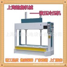 细木工板冷压机 杭州蜂窝板冷压机 小型油压机200吨油压机液压机
