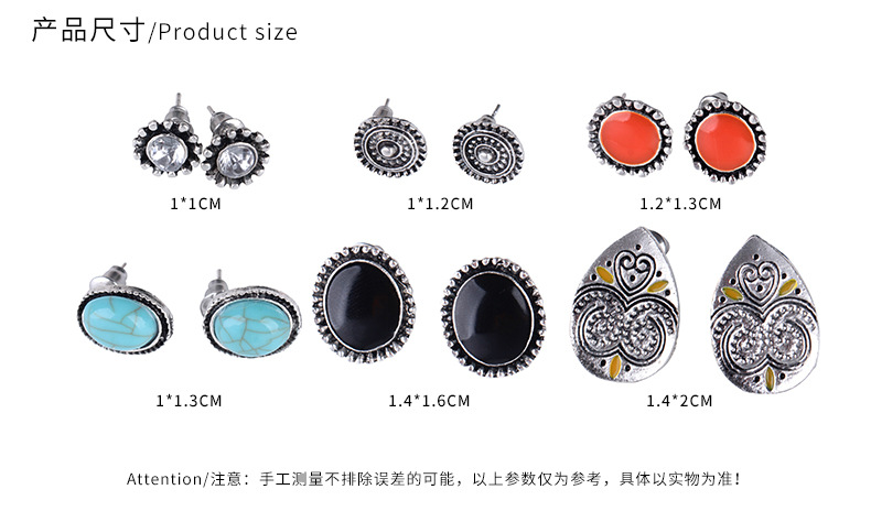 ethnic style retro carved turquoise water drop earrings 6piece set  NHMO355145