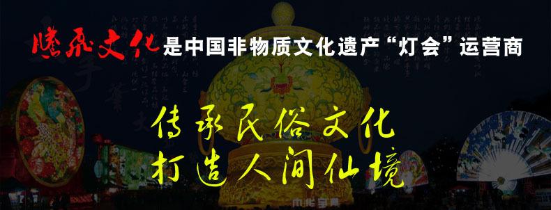 4騰飛公司副本.jpg