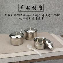 批發不銹鋼 調味盒調味罐帶蓋調料缸糖盅辣椒油罐送勺子