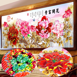 Popular style cross-stitch diamond painting blooming rich picture atmospheric high-end living room hanging painting