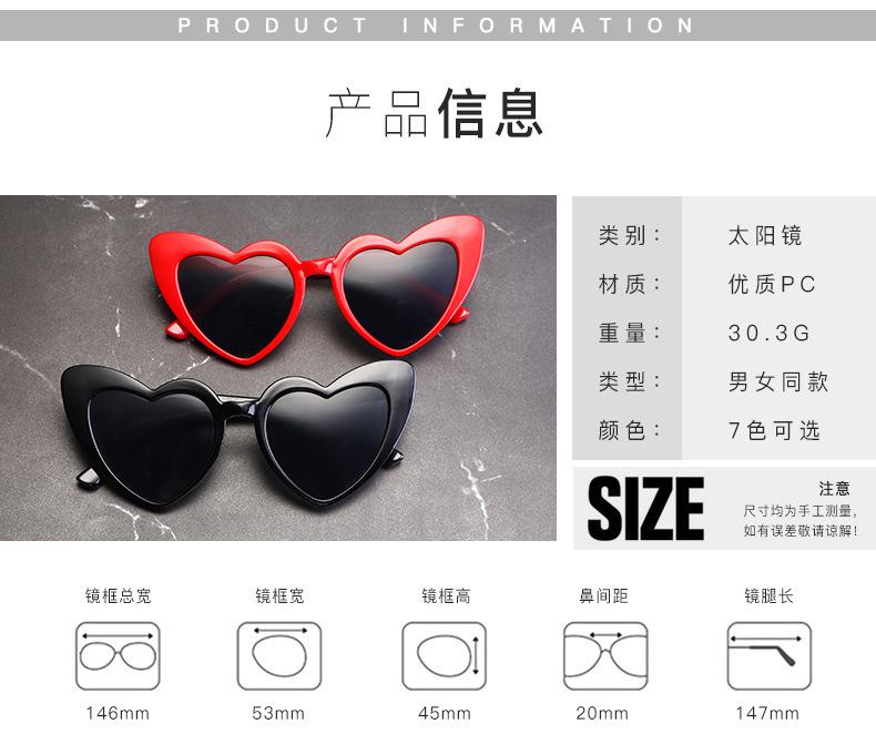 new love pink peach heart vibrato versatile fashion womens sunglasses NHBA256757