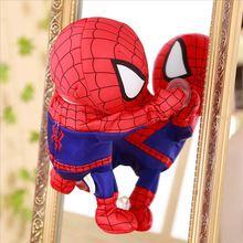 抖音玩具会唱歌跳舞的蜘蛛侠玩偶电动声控爬玻璃超人公仔搞怪礼物