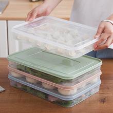 饺子盒冻饺子家用冰箱保鲜收纳盒鸡蛋盒水饺可叠加速冻馄饨盒大号