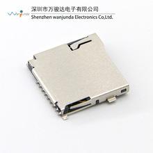 廠家直銷外焊自彈式PUSH TF卡座 高品質MICRO SD卡座 tf卡座自彈