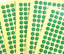 批发QC PASSED不干胶商标 圆形质检标签 产品检验合格证贴纸订制
