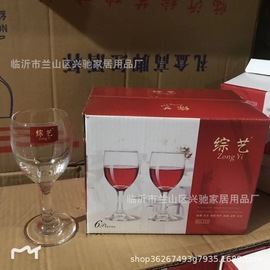 Gift box with red wine glass, red wine goblet, two yuan shop, red wine glass, department store, red wine glass, department store