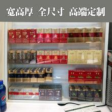 煙架子掛墻式香菸掛式售煙架懸掛墻式超市便利店煙架子亞克力煙架
