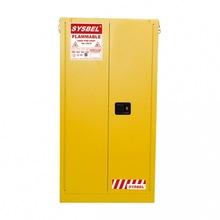 西斯贝尔自动门易燃液体防火安全柜/化学品安全柜(60Gal)WA810601