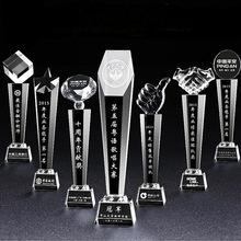 水晶奖杯奖牌 斜面六角奖杯颁奖创意礼品定制 水晶工艺品厂家直销