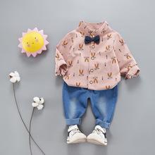 韓版外貿2018新品童裝套裝純棉印花長袖襯衫牛仔褲兩件套廠家直銷