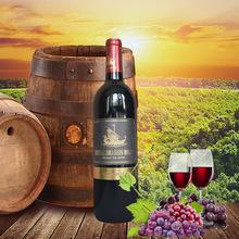 法国原瓶原装进口红酒御皇龙船侯爵干红葡萄酒全国招商OEM定制