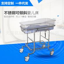 A21型加厚不锈钢婴儿床车 可倾斜便捷式婴儿床 多功能婴儿护理床