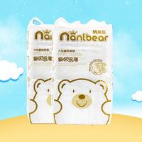 Новый товар новинка двухслойный полностью Ядро сухие и мягкие подгузники Нано медведь ультратонкие большие брюки с талией L50 штук оптовые продажи