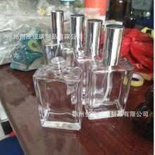 廠家批發透明玻璃酒瓶 30ml 50ml 100ml扁方款噴霧香水瓶空瓶分裝