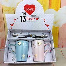 新品陶瓷杯浮雕爱心杯520情侣对杯LOVE马克杯珠宝婚庆礼品定制