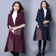 秋季民族风新款棉麻多用披肩围巾宽松大披肩