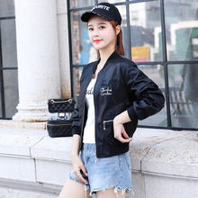 New embroidered ladies jacket Casual long-sleeved loose versatile leather Short-sleeved letter jacket female