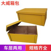 专业生产供应收纳箱 皮革车用收纳箱储物箱 精品家居折叠收纳箱