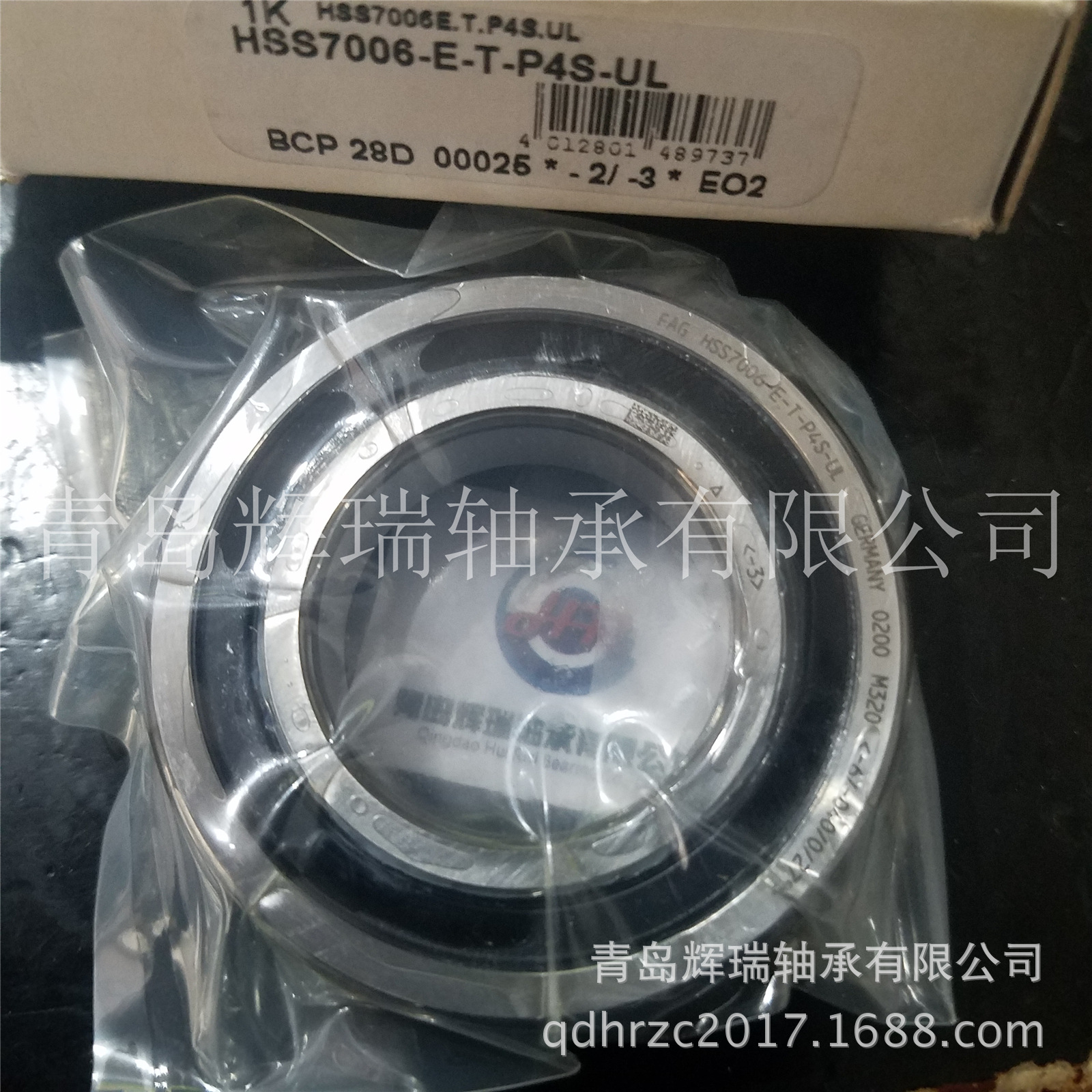 FAG軸承HSS7006-E-T-P4S-UL (2)
