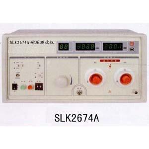 厂家直销SLK2674A耐压测试仪 交直流20KV耐电压测试仪