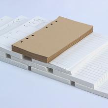 厂家批发 a6笔记本80张100克道林纸6孔活页本a5记事本内页定制
