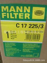 曼牌MANN滤芯C17225