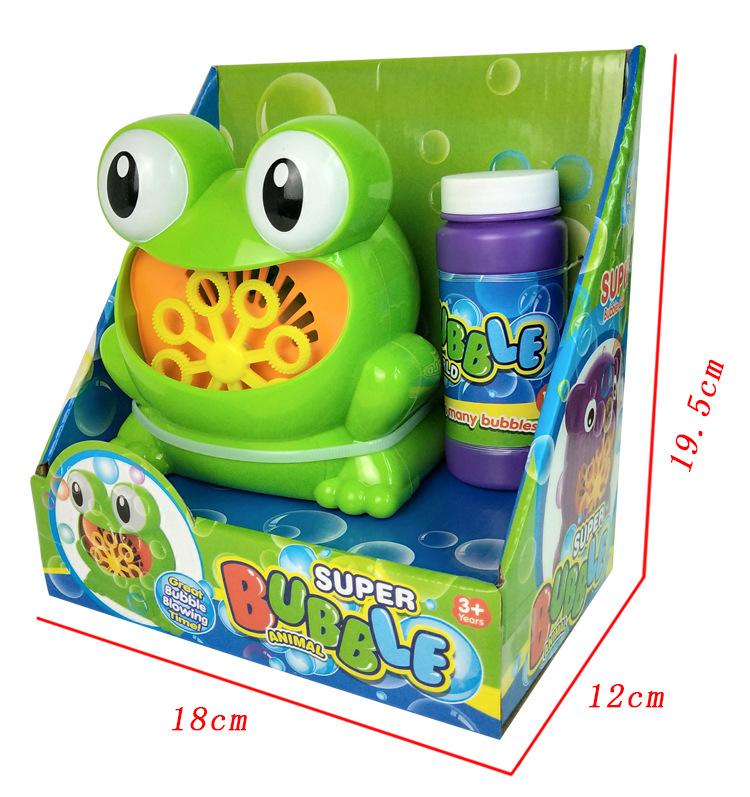 青蛙泡泡机-9
