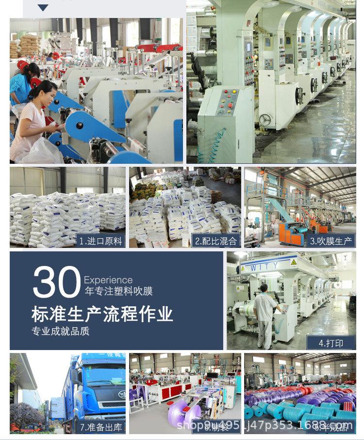 Tangjin Packaging_09.jpg 13 ฉบับ