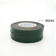 绿膜PE黑色海绵双面 高粘缓冲胶带 汽车铭牌广告胶带PE胶带 3