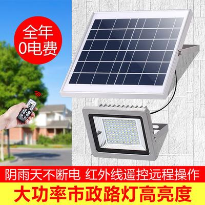 货源厚瑞新款100LED太阳能投光灯  50W大功率户外防水太阳能庭院灯批发