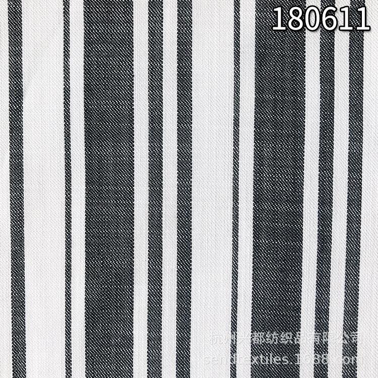 180611天丝竹节色织条2