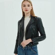 歐洲站2019春秋裝女裝夾克皮衣PU皮機車短款修身小外套