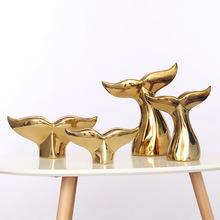 陶瓷工艺品金色鲸鱼尾巴 简约北欧家居客厅装饰品轻奢风花瓶摆件