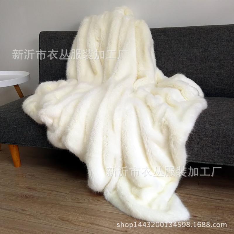 加厚仿狐狸毛皮草毛毯 超柔沙发毯 样板间装饰毯  床尾毯